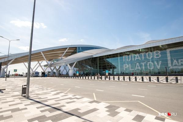 В Платове снова задерживаются рейсы из-за тумана