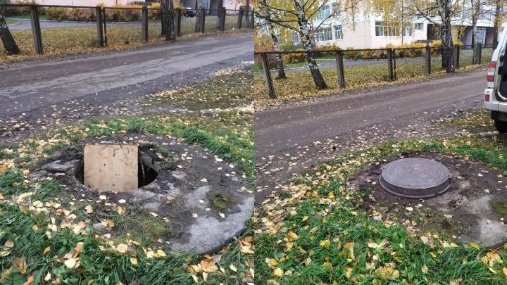 В Ярославской области, не дождавшись властей, жители сами покупают люки на дороги
