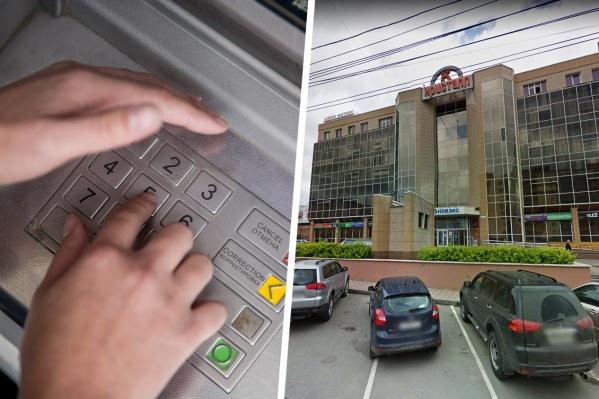 Посетительница торгово-развлекательного центра забыла 6500 рублей в лотке банкомата и поняла свою ошибку спустя минуту, но деньги за это время уже украли