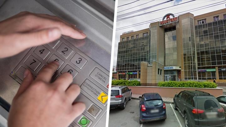 Пенсионерка забрала из банкомата в ТЦ забытые деньги и пошла под суд за кражу