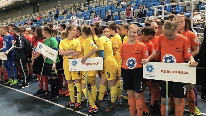 Будущих футбольных звезд найдут в Красноярске на Кубке «Норникеля» «Новые надежды»