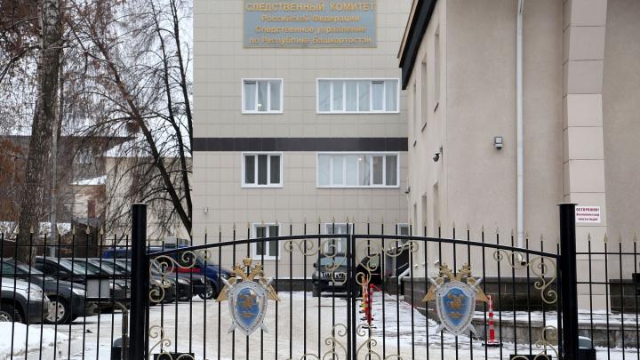 Оштрафовали на 380 тысяч рублей: в Уфе за смерть рабочего на нефтезаводе наказали подрядчиков