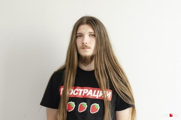 Ярослав Вареник работает в редакции 29.RU с 2018 года