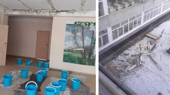 Зато у директора ремонт красивый: в Ярославле насквозь протекла школа