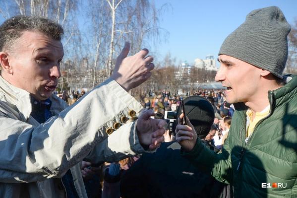 Поводом для комментариев стал спор Рината Низамова и Иннокентия Шеремета