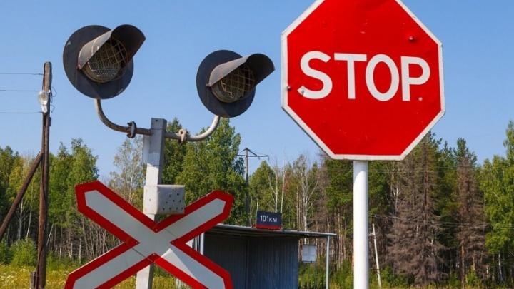 В Башкирии возросло количество ДТП на железнодорожных переездах