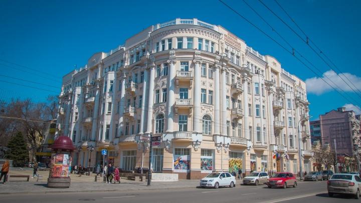 Последний среди первых: ЮФУ замкнул рейтинг ведущих вузов Евразии
