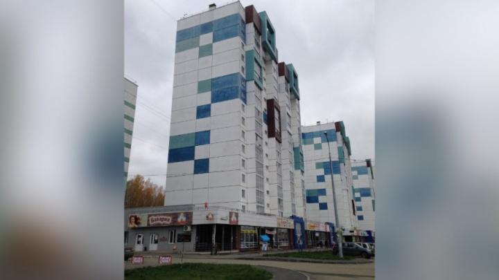 Прокуратура подтвердила подделку подписей при выборе управляющей компании в «Парковом»