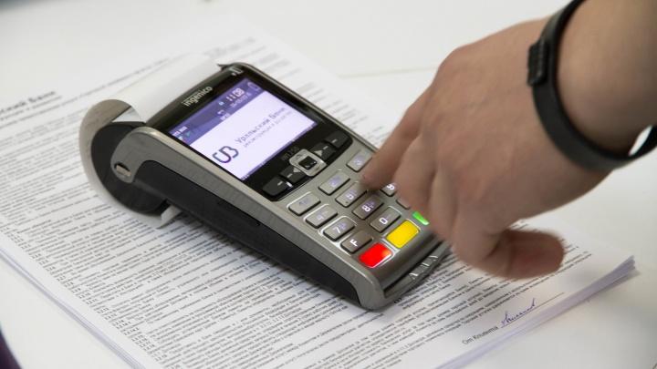 Банковские платежи теперь блокируют чаще. По каким признакам банки понимают, что работают мошенники?