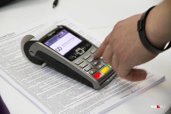 Банк может приостановить платеж, если он покажется слишком большим для определенного клиента