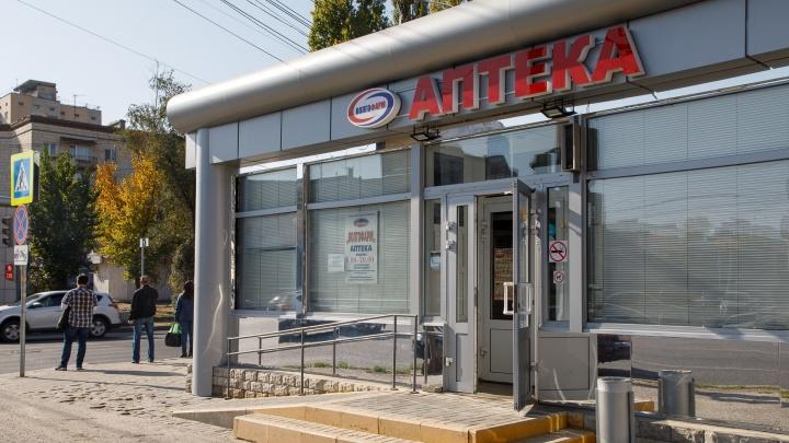 «Эффективный бизнес найдёт дорогу»: в Волгограде хотят приватизировать «Зарю» и «Волгофарм»