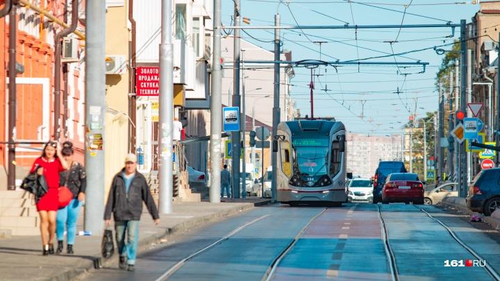 Два трамвайных маршрута в Ростове изменили движение из-за коммунальных работ