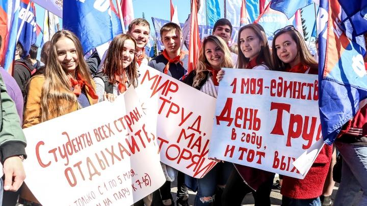 Первомай в Нижнем Новгороде: нижегородцы перепутали демонстрацию с монстрацией
