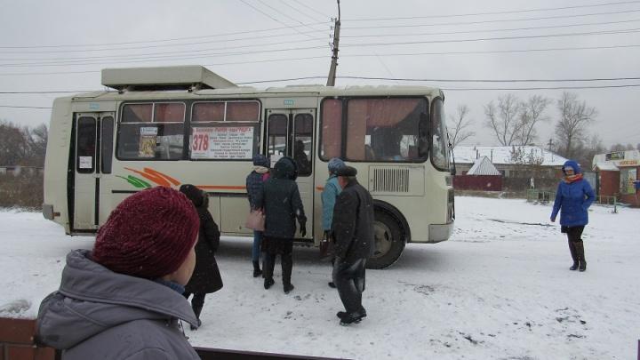 Курганцы просят организовать новый автобусный маршрут
