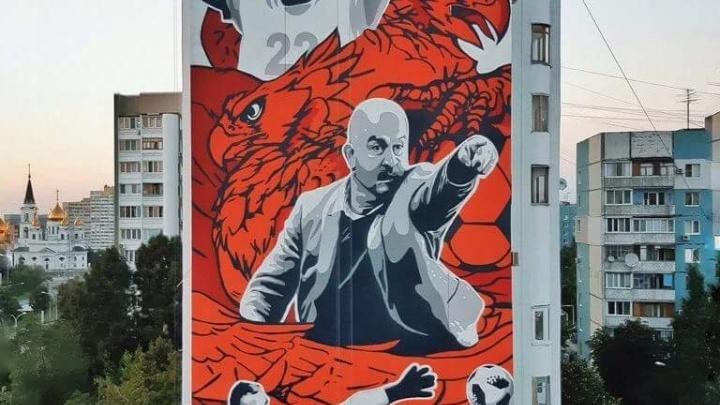 Граффити на торце самарской многоэтажки «взорвало» твиттер сборной России