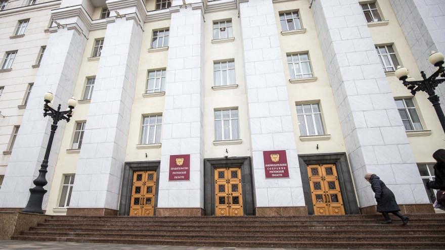 За 2018 год Ростовская область задолжала 29 миллиардов рублей