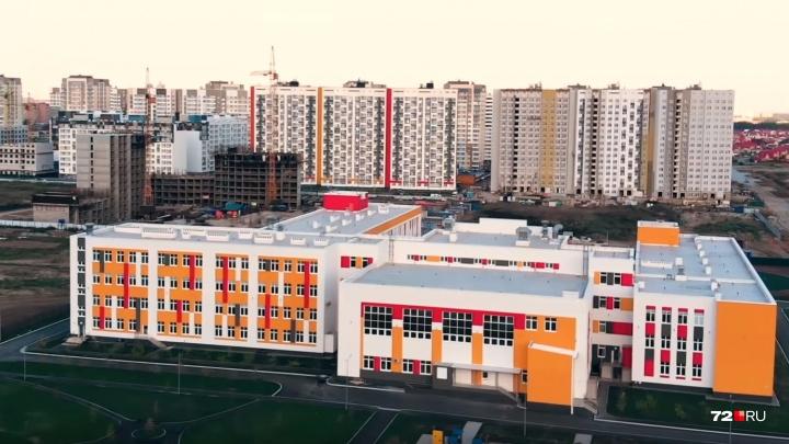 Новая школа на Николая Зелинского обойдется в миллиард. Учеников она примет в 2021 году