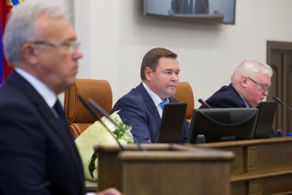 Депутаты принялись рассматривать бюджет Красноярского края