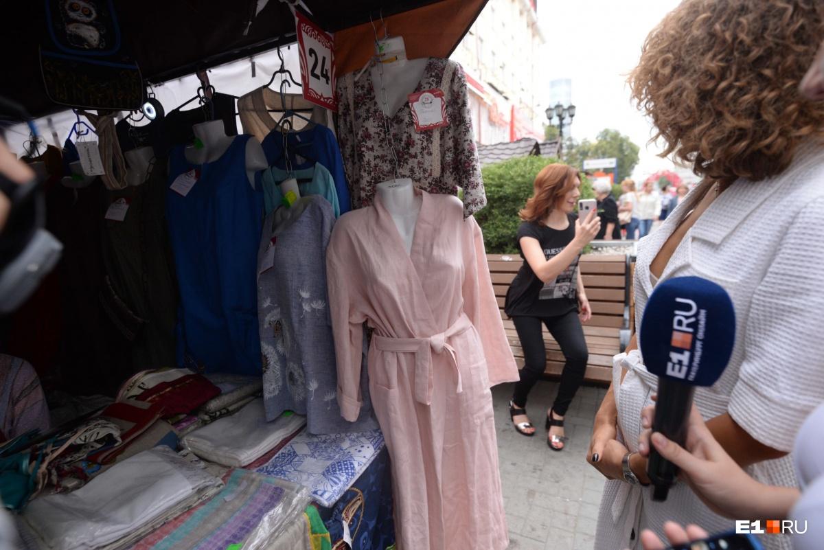 Платье оказалось халатом. Хотя выглядит симпатично
