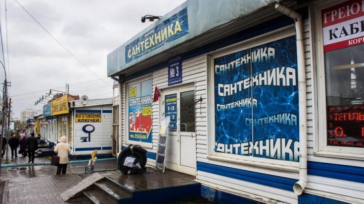 Полиция поймала подозреваемого в убийстве у Ленинского рынка