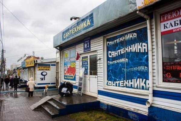 Убийство было совершено у павильона Ленинского рынка 7 мая