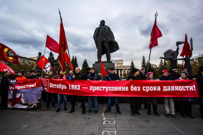 На митинг пришло более 200 новосибирцев