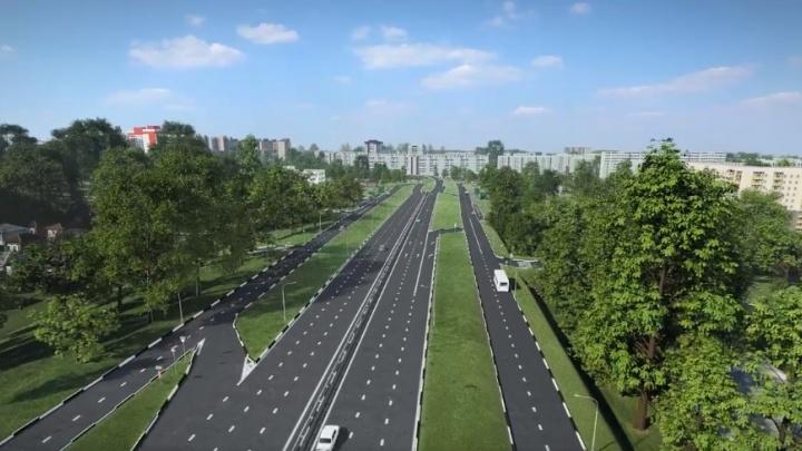 Чиновники показали, как будет выглядеть дорога от 4-го моста до Копылова