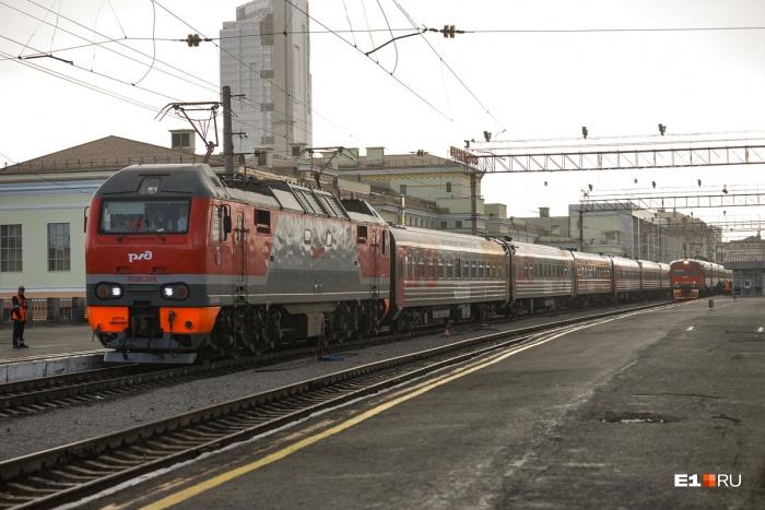 Всего на Свердловской железной дороге будет ездить 71 пара пассажирских поездов