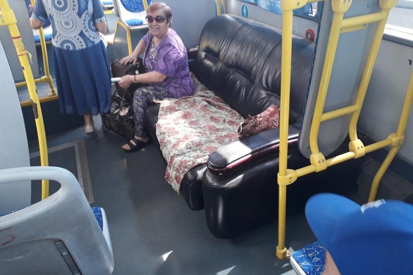 может ли кондуктор занимать место в автобусе портал центр займов битрикс