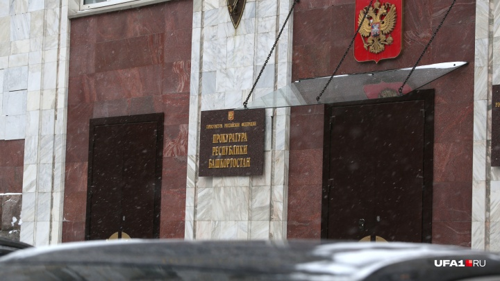 Ушел по собственному желанию: заместитель мэра Уфы уволился после прокурорской проверки