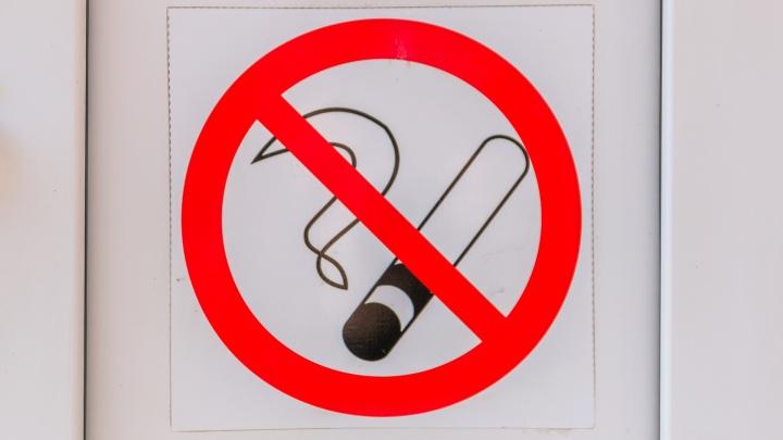 Поступили десятки звонков: в Самаре подведут итоги «табачного доноса»