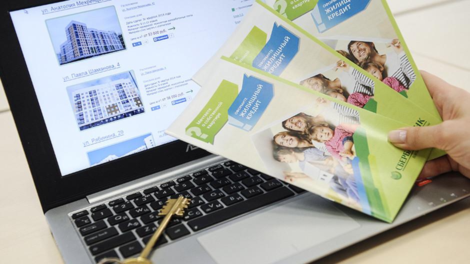 Клиенты Сбербанка могут купить квартиру от застройщика на сайтеДомКлик