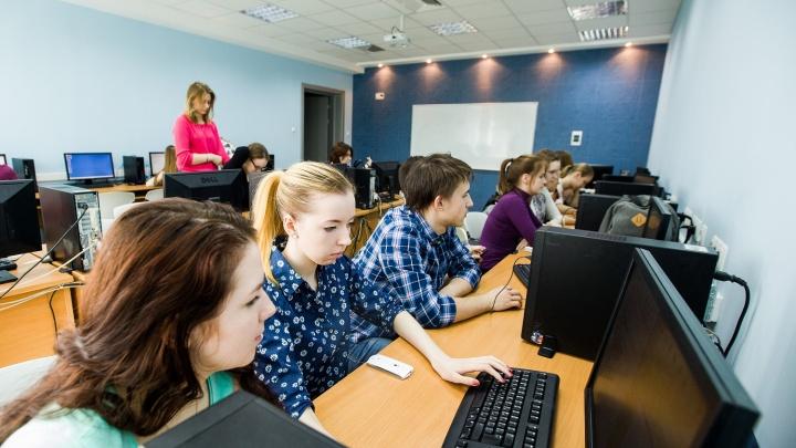 Стать студентом вуза и изучатьIT можно после девятого класса