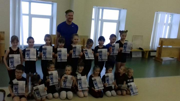 В Уфе детские соревнования по ирландским танцам судил мировой чемпион