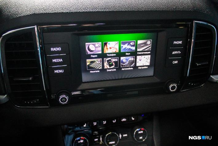 Набор опций для Karoq позволяет нафаршировать машину по самому максимуму