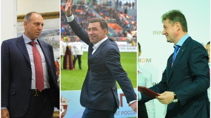 Губернатор Куйвашев и два уральских бизнесмена попали в список влиятельных людей по версии Forbes