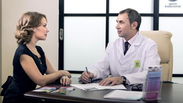 Стоит ли откладывать лечение варикоза и какая есть профилактика: флеболог ответил на вопросы свердловчан