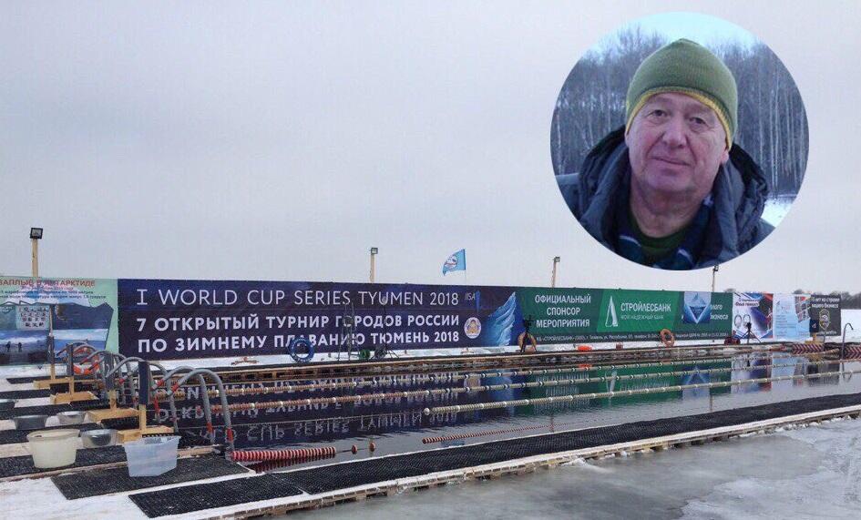 Михаилу было 55 лет. Он жил и работал в Заводоуковске, где у него осталась семья. В Тюменьприехал на соревнования