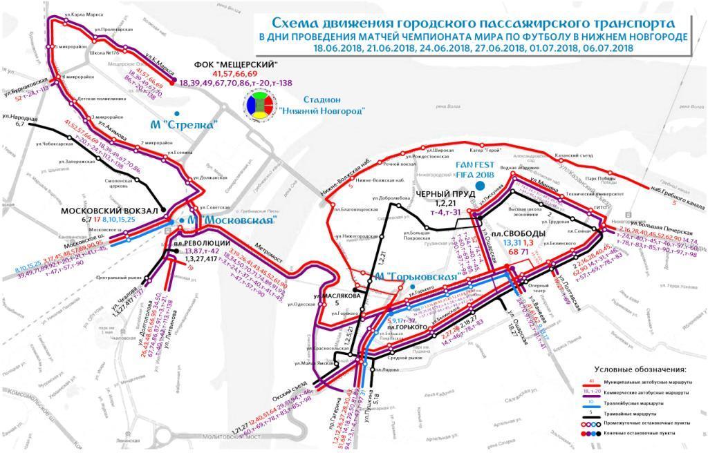 Схема движения в Нижнем Новгороде во время чемпионата мира по футболу (в дни, когда матчи проводятся у нас)