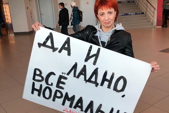 Елена Саламатова много лет болеет за челябинскую команду, но вчерашний поход в ледовую арену оказался подпорчен