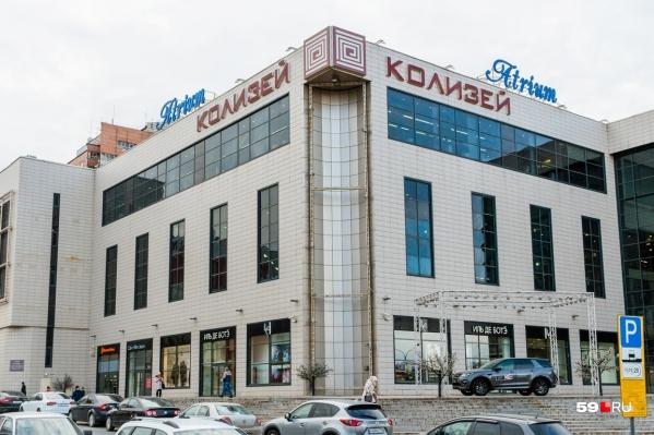 Фитнес-клуб располагался в одноименном торговом центре