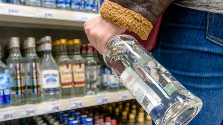 За продажу алкоголя в Самарской области будет отвечать Минпромторг