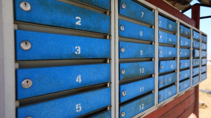 Работника почты оштрафовали на 10 тысяч за недоставленное извещение