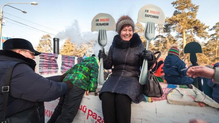 Мороз и вкуснотища: в Челябинске с размахом прошёл фестиваль «Уральские пельмени»