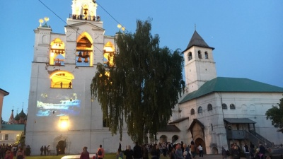 Куда сходить: «Ночь музеев» в Ярославле в режиме онлайн