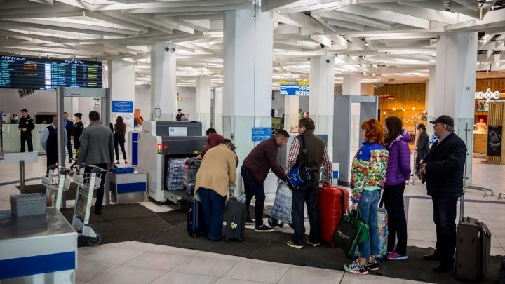 Самолет из Благовещенска в Новосибирск задерживается на 16 часов из-за непогоды