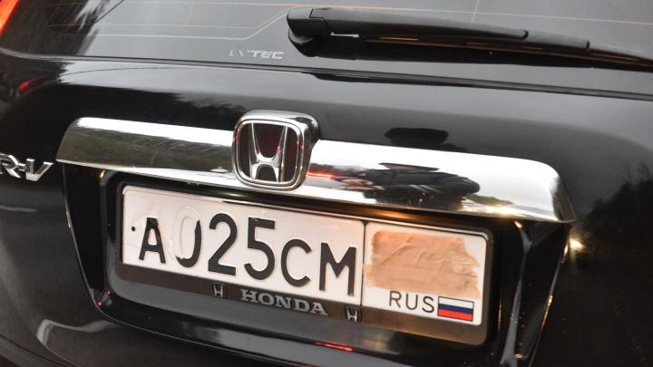 Адский автомобиль: свердловчане смогут получить госномера с кодом 666