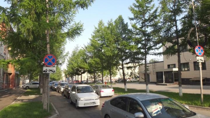 Стало известно, когда начнут перекрывать участки дороги на Ленина