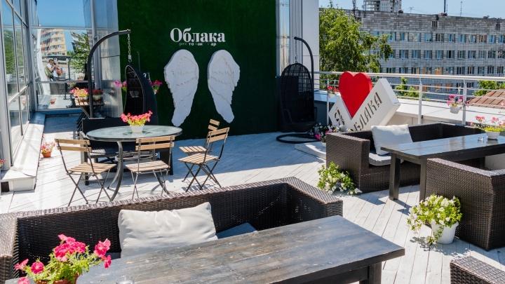 «Облака» закроются? Помещение ресторана-бара в Перми продают за 21 миллион рублей