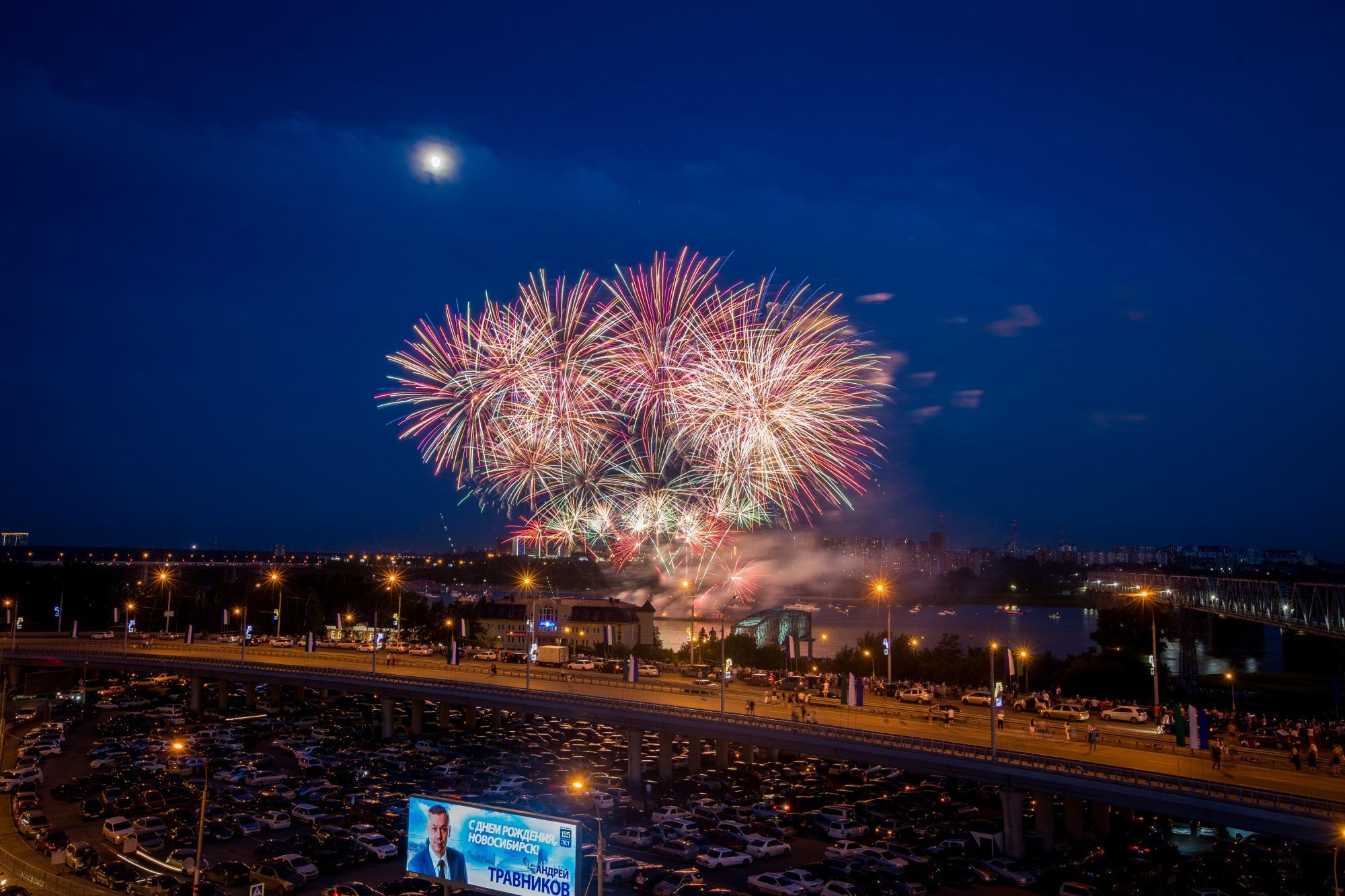 столице открытка к дню города новосибирска иваненко